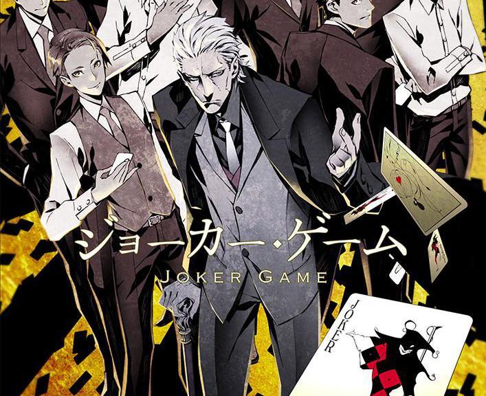 joker-game-imagem-capa-anime