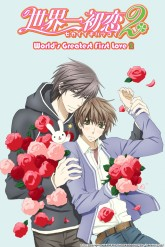 World's Greatest First Love (Sekaiichi Hatsukoi) - Genres: Comedy , Drama , Romance , Josei , Shounen Ai , Slice of Life