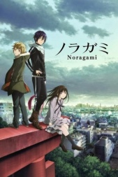 Noragami - Genres: Action , Adventure , Comedy , Fantasy , Shounen , Supernatural