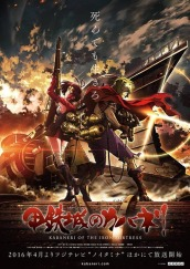 Kabaneri of the Iron Fortress (Koutesujou no Kabaneri)