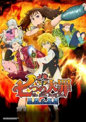Seven Deadly Sins (Nanatsu no Taizai) - Genres: Action , Adventure , Fantasy , Dub , Ecchi , Shounen , Supernatural