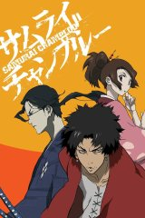 Samurai Champloo - Genres: Adventure , Comedy , Samurai , Shounen