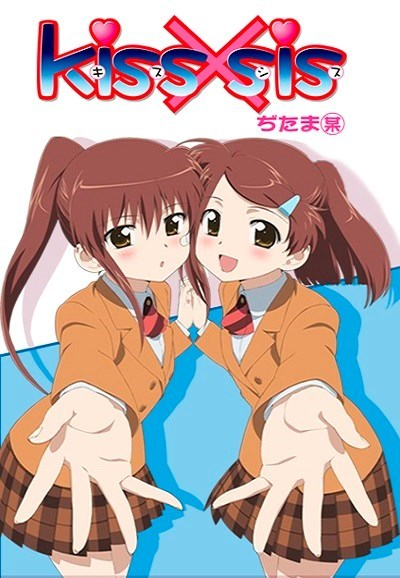 kissxsis-kiss-x-sis-first-season-23046