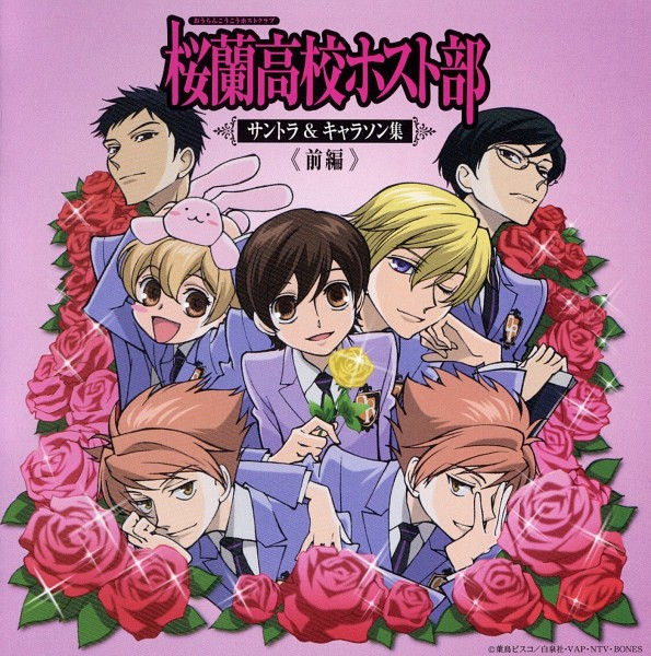 Ouran.High.School.Host.Club.600.1554280